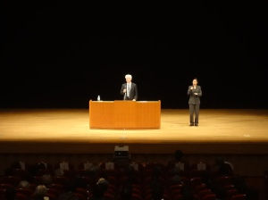 中村仁一先生の基調講演